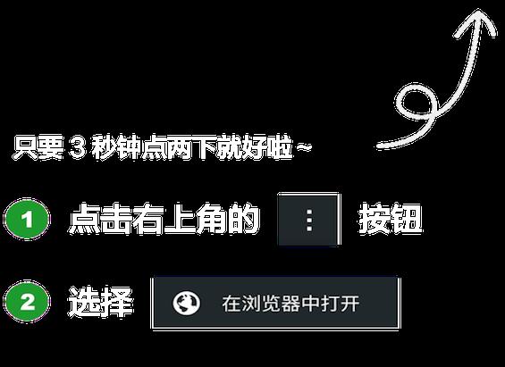 微?#25293;?#35831;用浏览器打开下载